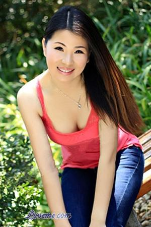 """birch run single asian girls Rapid rise reported in asian dating scams  profitable industry of relationship and dating scams,"""" states birch,  where your asian girl will send you pictures."""