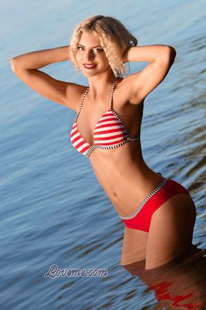 Ukrainian woman 498 views