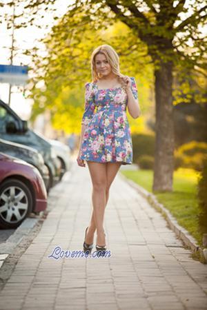 乌克兰妇女