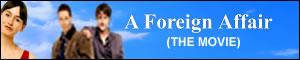 movie a foreign affair david arquette, tim black nelson