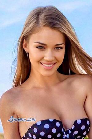 Online Dating Agency, Single Russian Women Ukrainian Girls