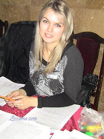Ukraine Single Women Ukraine 59