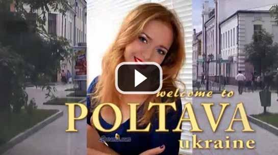 波尔塔瓦乌克兰