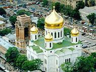 Rostov-na-Donu城市