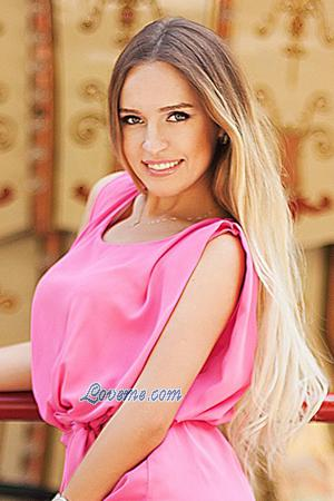Love me dating ukraine women